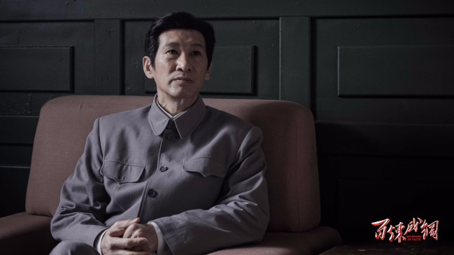 """《百炼成钢》热播佟丽娅郭晓东张新成""""歌唱祖国"""""""