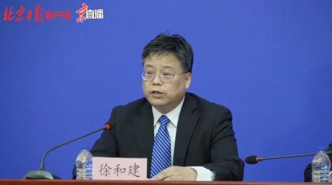 北京:两节期间切实减少人员流动,减少人员聚集