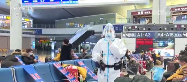 【春运第二天】铁路加强疫情防控 保障旅客安全出行