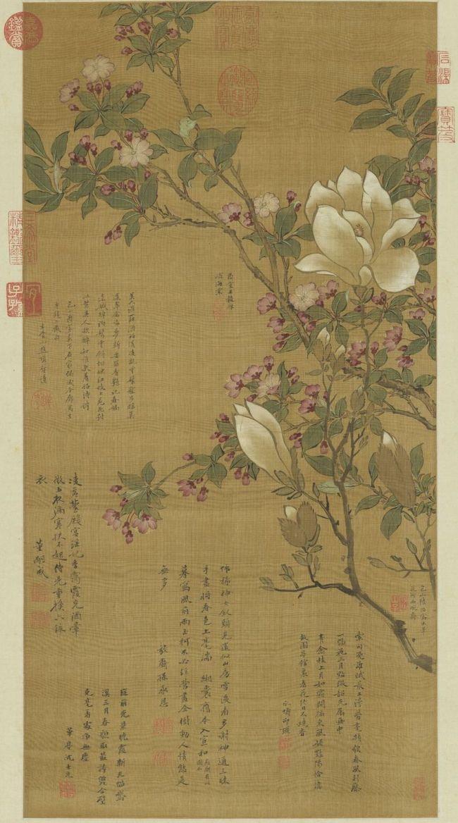 陆治、王谷祥合笔的《海棠玉兰》轴台北故宫博物院藏