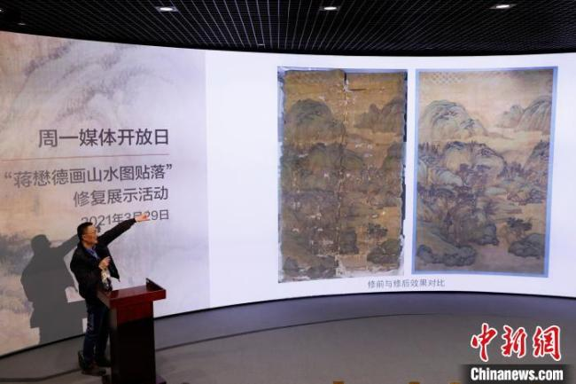 现代科技助力古书画装裱修复故宫精修巨幅山水图贴落