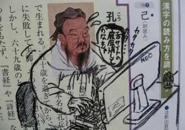 """课本涂鸦:小朋友""""一千年前""""写的字火了"""