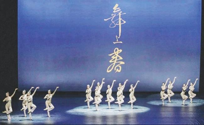 ▲ 《舞上春》剧照,中国歌剧舞剧院供图