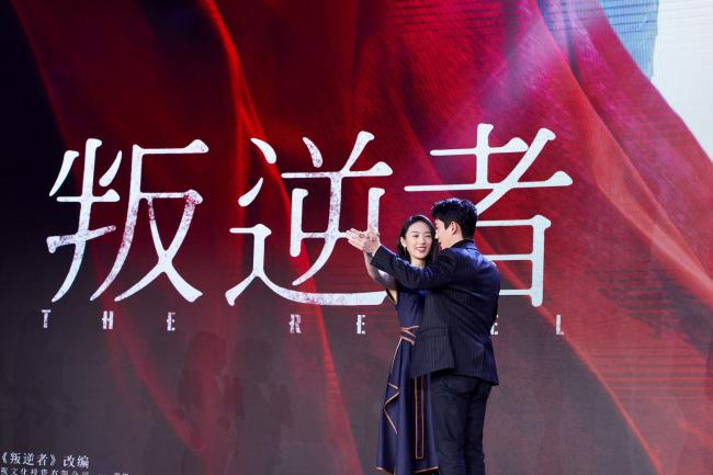 朱一龙出席央视电视剧片单发布活动 现场推荐新作《叛逆者》