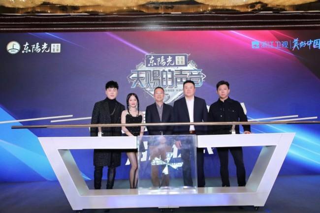 胡彦斌重磅回归《天赐的声音》担任音乐合伙人