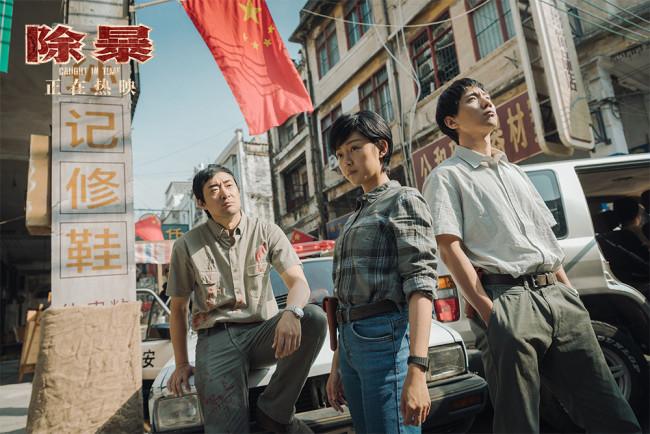 《除暴》位列2020国产电影票房第七 原班人马打造《除暴2》