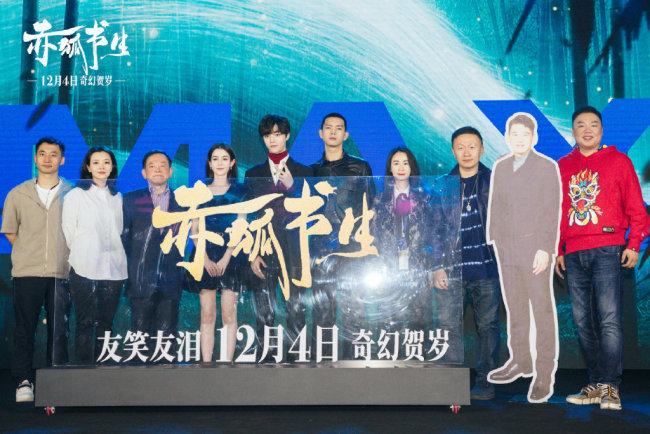 陈立农演技广受好评 电影《赤狐书生》全国路演正在火热进行