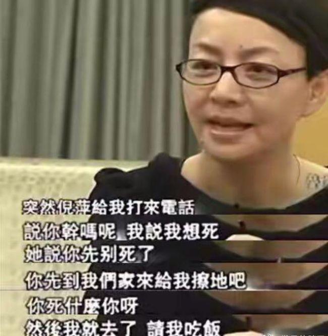 宋丹丹倪萍世纪和解相拥落泪 曾因玩笑话断交20年
