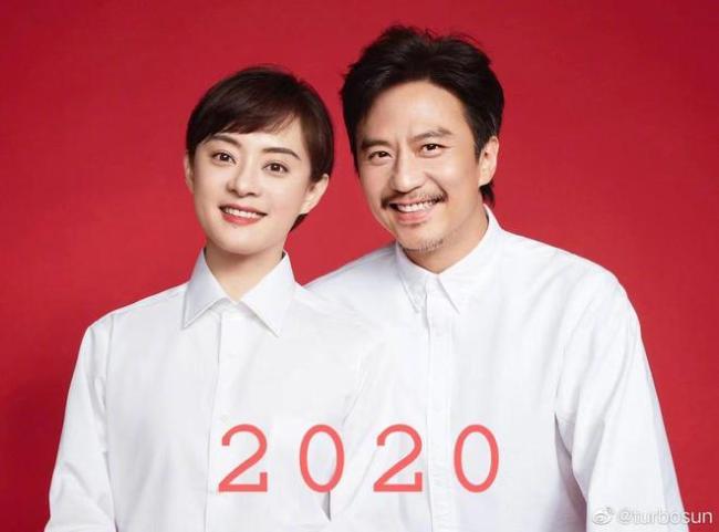 太恩爱了吧!孙俪庆与邓超领证11周年 同时为邓超庆生