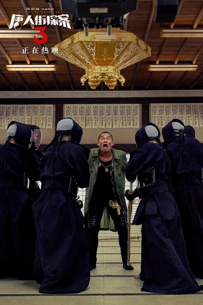 """《唐人街探案3》托尼贾首演喜剧剪寸头""""车厘小丸子""""造型太好笑"""