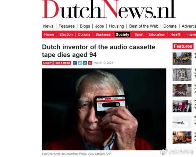 盒式磁带与CD光盘发明者去世 享年94岁