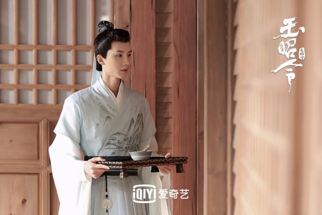 《玉昭令》定档3月30日 张艺上官鸿携手奇情探案