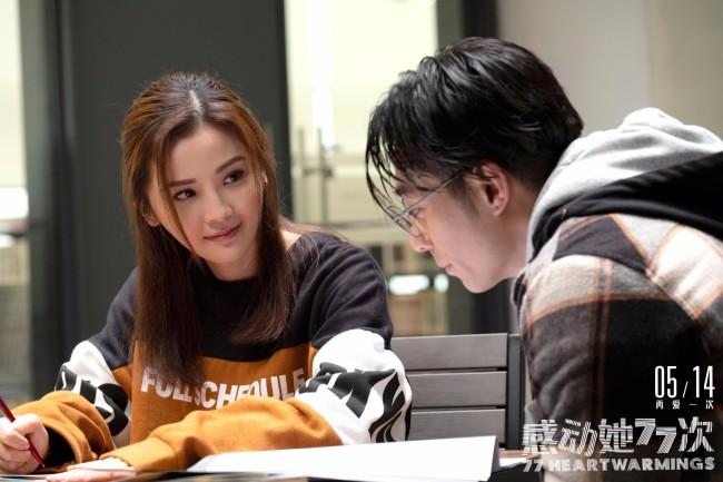 《感动她77次》3对CP 蔡卓妍惠英红各自遇见爱情