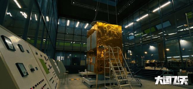 《大国飞天》发航天日特辑 致敬中国航天人