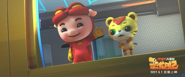 《猪猪侠大电影恐龙日记》将映 51首选动画电影