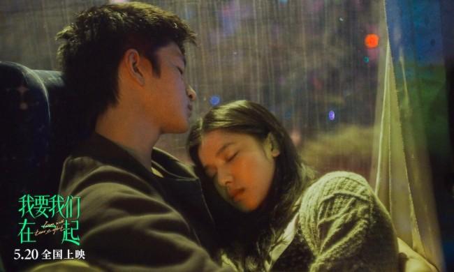 《我要我们在一起》十年爱情看哭每个为爱抗争的人