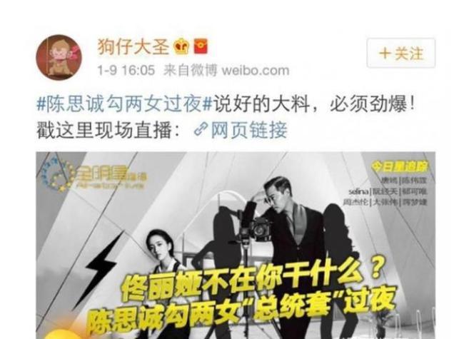 陈思诚520宣布与佟丽娅离婚:换一种身份守护你
