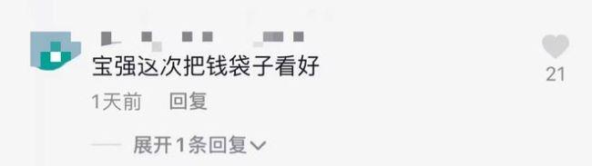 王宝强庆39岁生日不见女友冯清 许愿孩子快乐成长