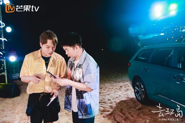 """杨迪刘维首创《去环岛》上线""""迪刘组合""""爆笑不断"""