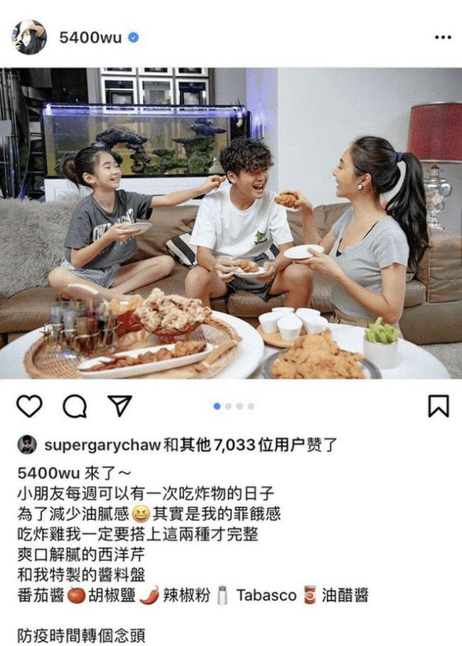 曹格吴速玲疑分居引婚变猜测 经纪人三字霸气回应