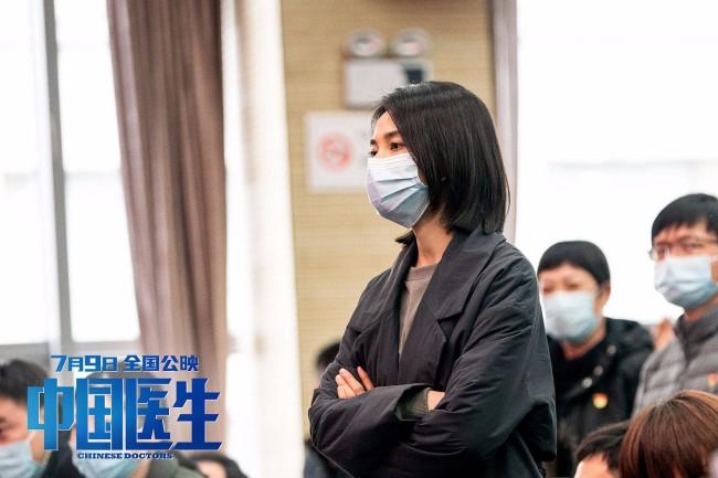 《中国医生》展现青春力量 易烊千玺诠释青年担当