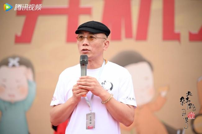 """《北纬路甲一号》开机德云男团集体""""出逃""""万春社"""