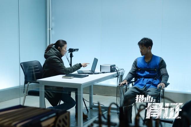 《猎心之骨证》716上线 柯蓝陈龙解锁真实烧脑大案
