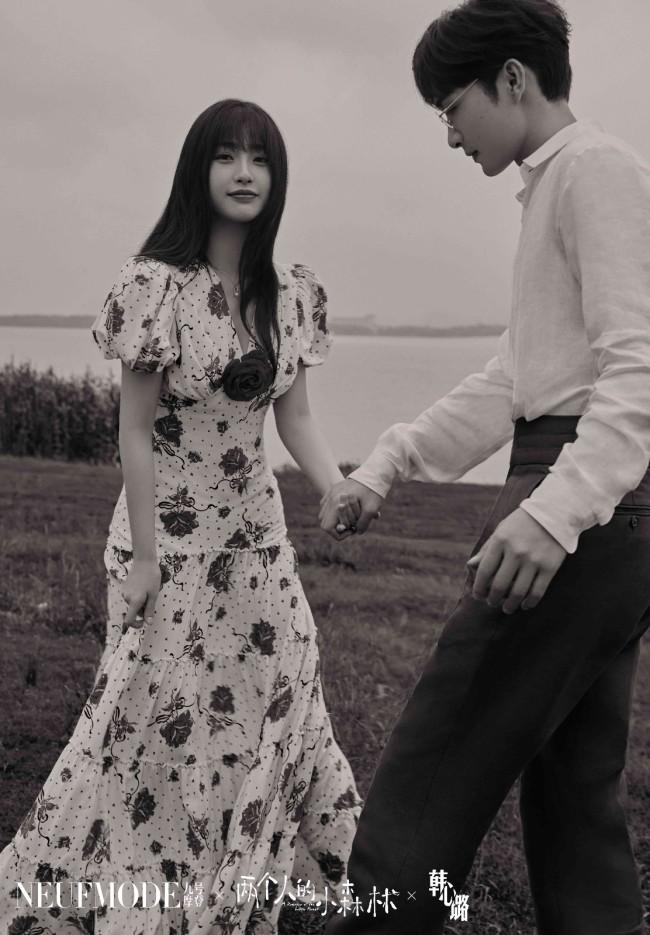 《两个人的小森林》虞书欣张彬彬诠释森系解压爱情