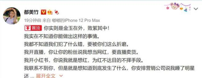 吴亦凡回应:没灌酒、没选妃、没诱奸、没未成年