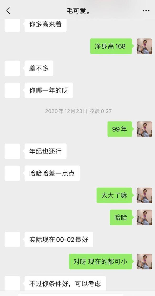 吴亦凡多次诱骗年轻女性发生性关系?警方:调查中