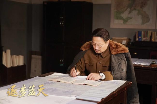 《逐梦蓝天》定档 绘就中国航空工业70年沧桑巨变