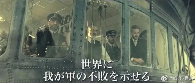 八佰日本定档