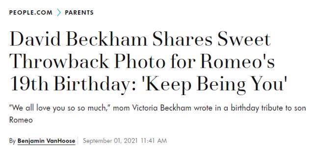贝克汉姆夫妇为二儿子庆19岁生日 罗密欧近照帅