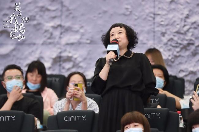 《关于我妈的一切》徐帆演的季佩珍让杜淳想起妈妈