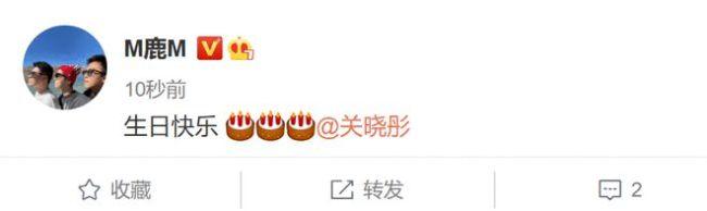 鹿晗零点发文为关晓彤庆24岁生日:生日快乐