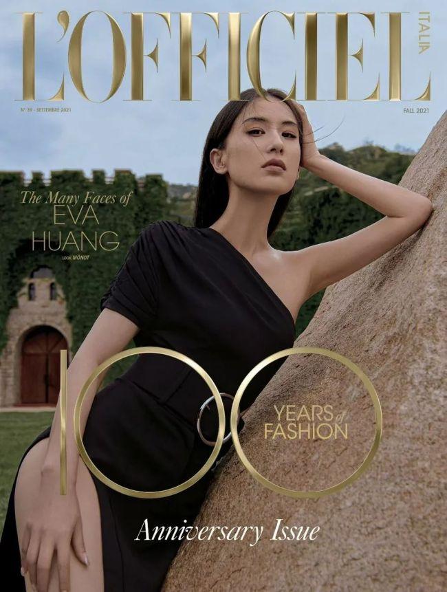 38岁黄圣依登杂志封面超美艳 秀大腿让人眼前一亮