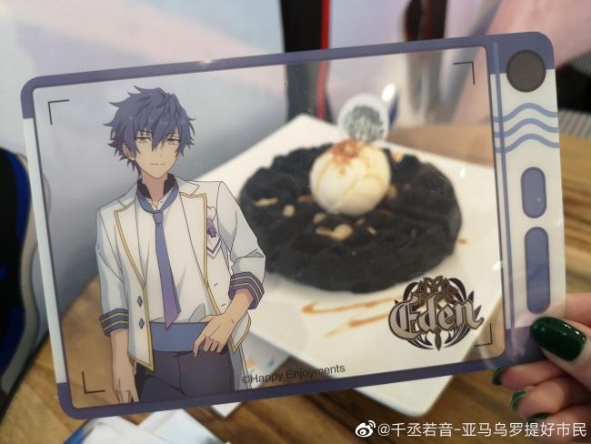 《偶像梦幻祭2》x ZOO咖啡,全国主题店火热进行中
