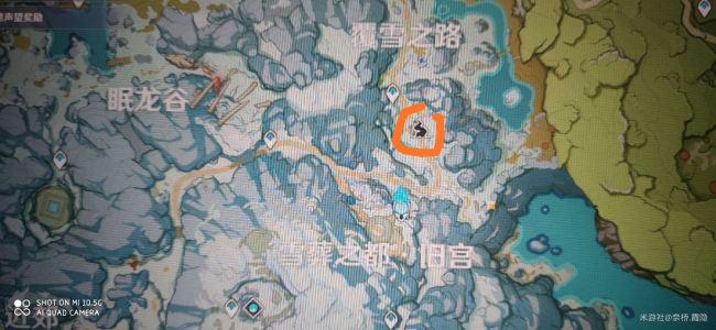 原神雪山三个碎片详细位置一览
