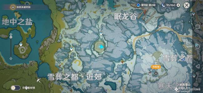 原神山中之地三个碎片位置分享