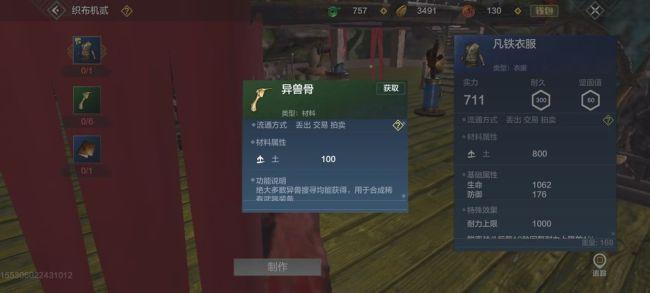 妄想山海星宿加点推荐 新手星宿玩法攻略