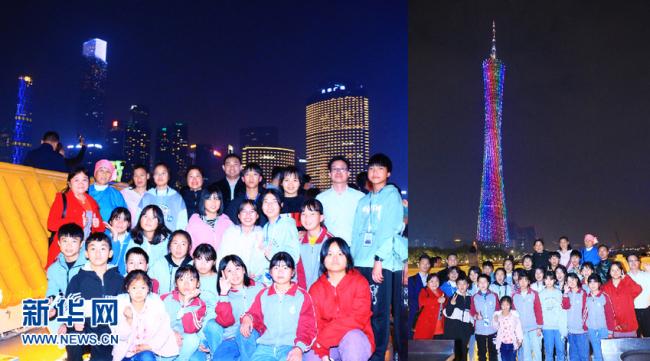 """锦禄慈善助学行动在广州举行 点亮学子""""鹏程""""未来"""
