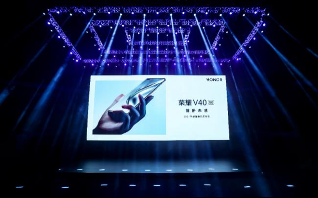 荣耀V40发布售 10亿色视网膜级超感屏领先行业