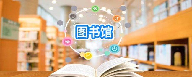 深圳盐田区图书馆2021年春节活动汇总 还送免费定制春联