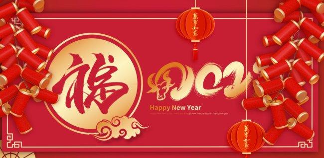 2021年深圳宝安壹方城春节演出安排 初一到初五每天一场精彩表演