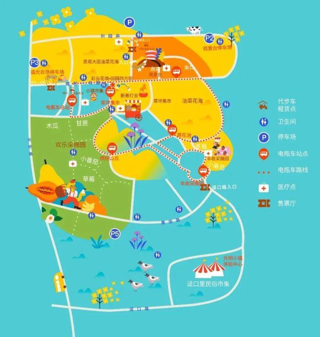 2021年深圳光明欢乐田园园区防疫检测入口及停车导航 春节期间提供园区贴心服务