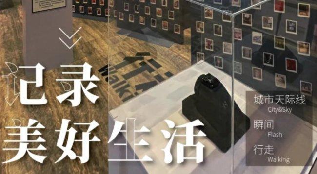"""2021年深圳""""记录美好生活""""拍立得摄影主题展览即日起-3月1日"""
