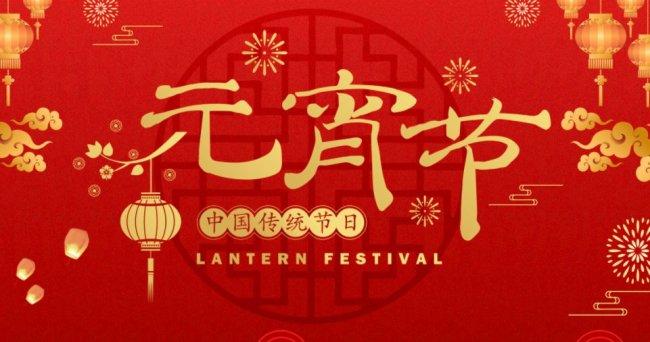 深圳东部华侨城2021年元宵节需要预约 附门票购买入口