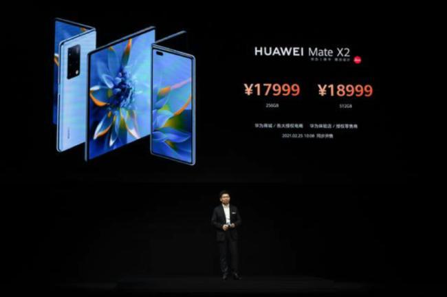 华为发布折叠屏新机MATE X2,超350万人预约,商家热炒标价4万元