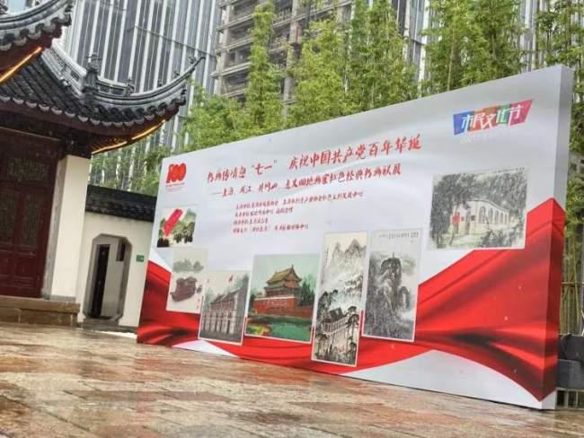 """上海、浙江、井冈山、遵义四地红色艺术展开幕,戴敦邦携子创作""""红色一公里"""""""