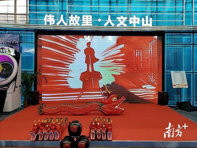 中山文旅元素亮相广东旅博会!展馆设置面积达180平方米